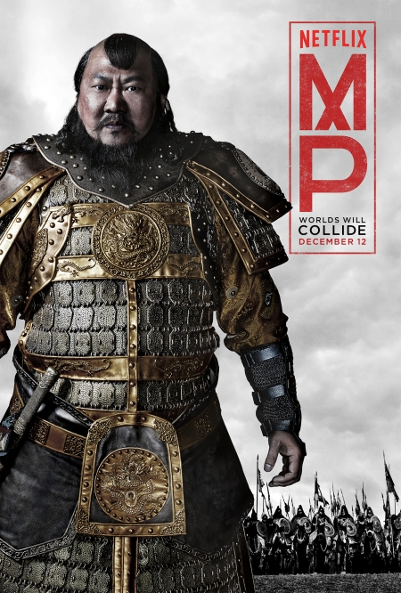 Kublai Khan of Netflix Series Marco Polo